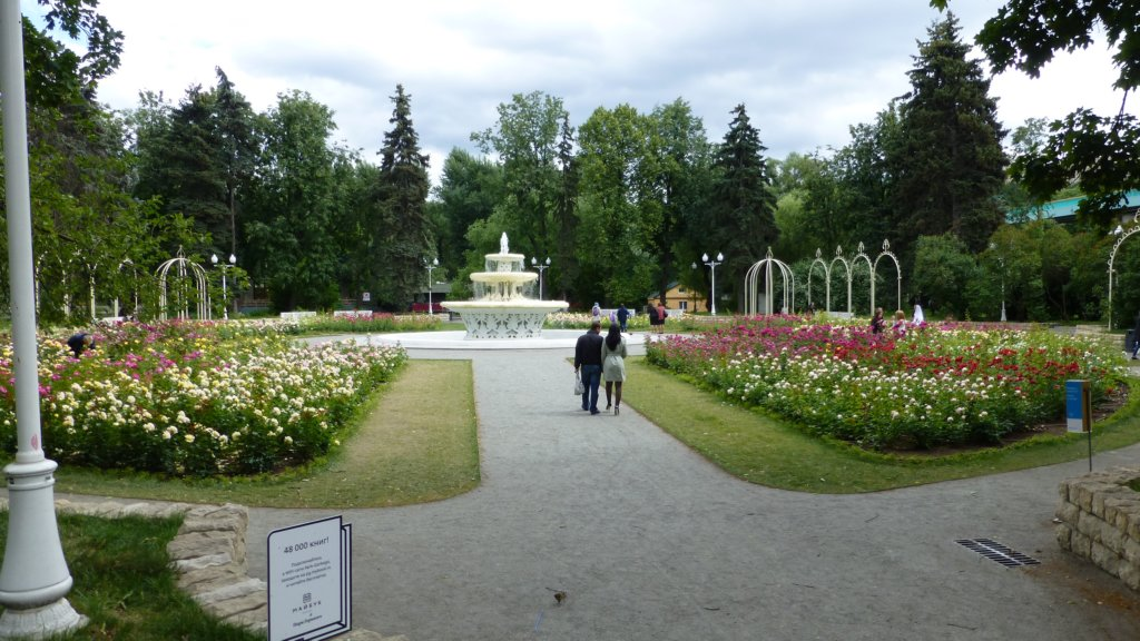http://www.tonyco.net/pictures/Russia/Moskva/Park_Gorki/photo29.jpg
