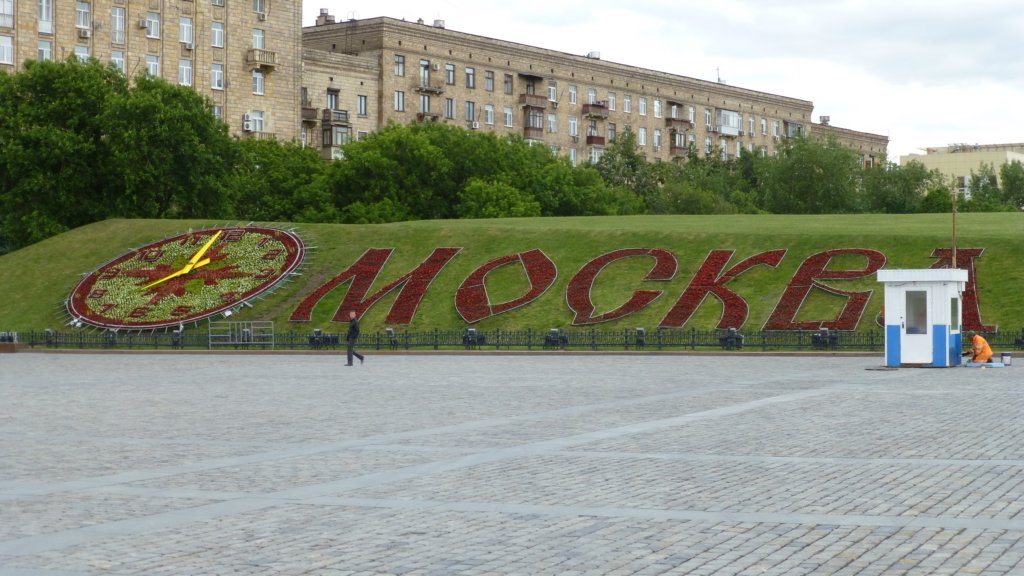 http://www.tonyco.net/pictures/Russia/Moskva/Ulicite_na_Moskva/photo109.jpg